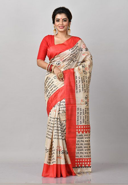 Beige Color Script Printed Tussar Silk Saree (She Saree 851)