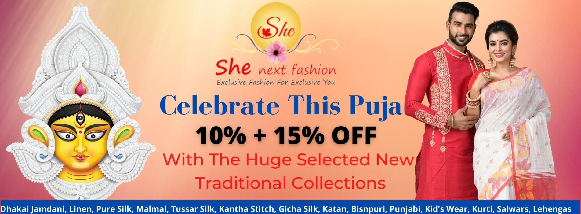 Puja Collections