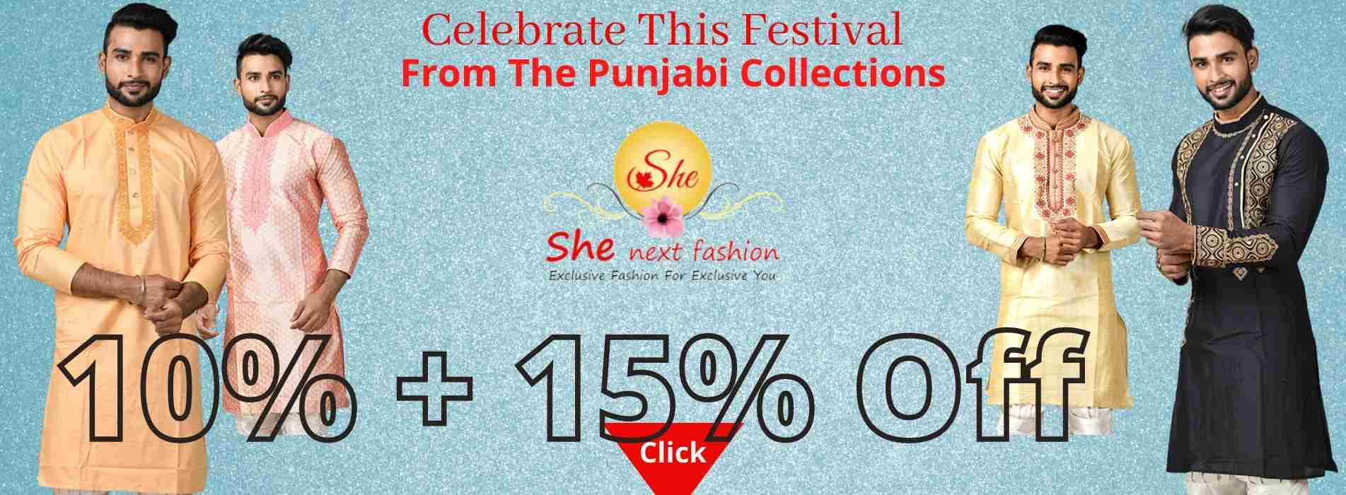 men-puja-collections